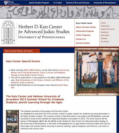 Herbert D. Katz Center for Advanced Judaic Studies at the University of Pennsylvania